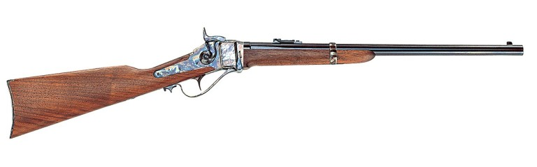 1863-cavalry-sharps-carbine-without-patch-box-1280_1