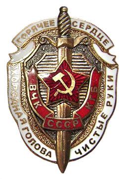 kgb_shield